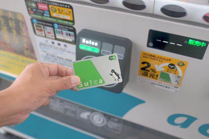 Thẻ tích điểm PVC